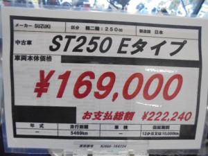 DSC05348