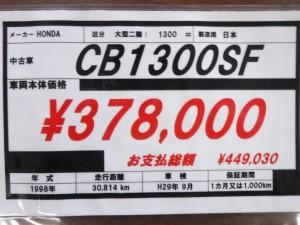 DSCF0066
