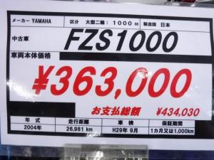DSCF9503