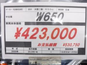 DSCF4405